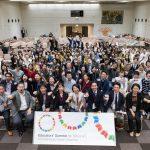 【イベント報告】第1回Educators' Summit for SDGs 4.7を開催しました。